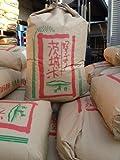 28年産 茨城県産 コシヒカリ 玄米 30kg