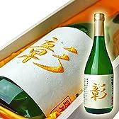 名入れ 幸せを呼ぶ刺繍ラベルの酒 純米吟醸酒(日本酒) 桐箱入り 720ml