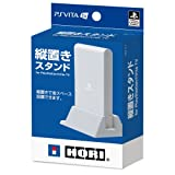 Stand for PlayStation Vita TV (Japan Import)