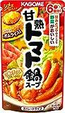 カゴメ 甘熟トマト鍋スープ 750g×3個