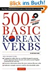 500 Basic Korean Verbs: The Only Comp...