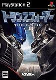 echange, troc Transformers: The Game[Import Japonais]