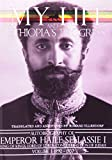 img - for My Life and Ethiopia's Progress: The Autobiography of Emperor Haile Sellassie I (Volume 1) (My Life and Ethiopia's Progress) (My Life and Ethiopia's ... (My Life and Ethiopia's Progress (Paperback)) book / textbook / text book