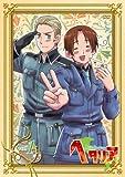 ヘタリア Axis Powers 第1巻【初回限定版】 [DVD]