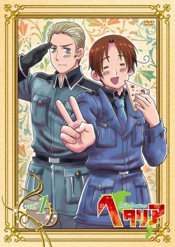ヘタリア Axis Powers vol.1【通常版】 [DVD]