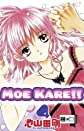 Moe Kare!! 04
