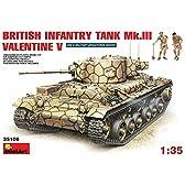 MiniArt 1/35 バレンタインMk.V 歩兵戦車 MA35106