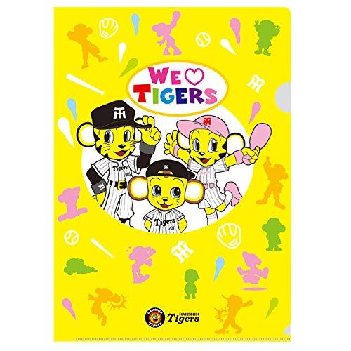 阪神タイガース キャラクタークリアファイル(2枚組)