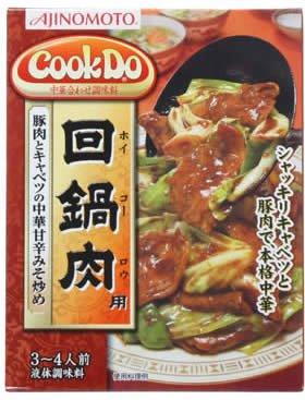 クックドゥ 回鍋肉 90g