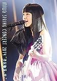 "miwa spring concert 2014 ""渋谷物語~完~"" [DVD]"