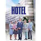 HOTEL シーズン3 後編 DVD-BOX