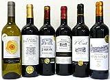 セレクション フランス金賞受賞酒 フランスワイン6本セット (ダブル金賞赤ワイン1本 金賞赤ワイン4本 金賞白ワイン1本) 750ml×6本