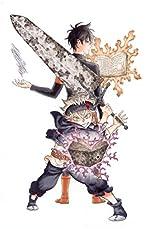 田畠裕基「ブラッククローバー」第11巻にアニメDVD同梱版