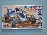 1/32レーサーミニ四駆シリーズ NO.19 ダッシュ3号・流星(シューティング・スター)白ボディ