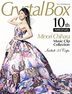 Crystal Box ~Minori Chihara Music Clip Collection~ [Blu-ray]