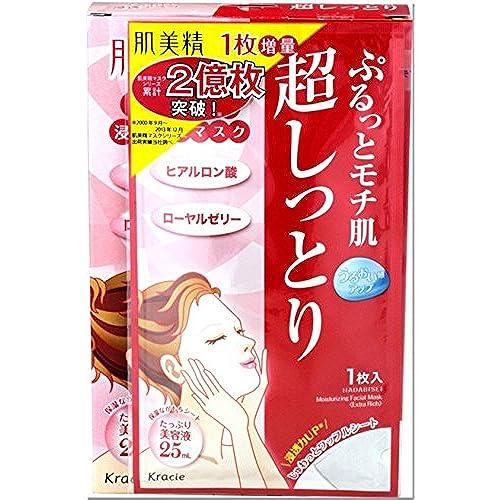 기질미정수 윤택한 침투 마스크 (초촉촉한) 5매-