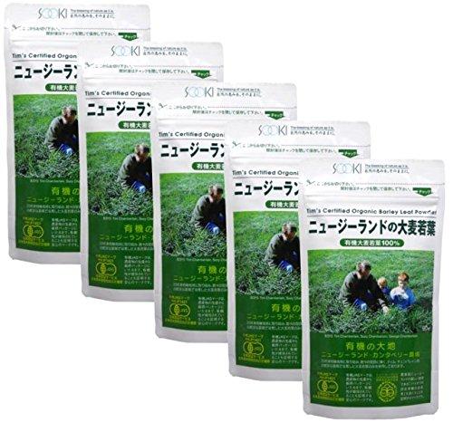 ソーキ ニュージーランドの大麦若葉 有機大麦若葉粉末 内容量90g