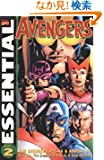 Essential Avengers - Volume 2