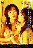 まりか Maria [DVD]