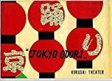 Tokyo Odori Souvenir Program Kokusai Theater Tokyo Japan 1950's