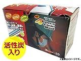 マイスター 4層フィルタークリーンマスク 3枚20パック入 SK-MI-MASK-4LAYER-3×20-N95 JAN:4949908225329