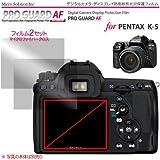プロガードAF for PENTAX K-5 防指紋性保護光沢フィルム / DCDPF-PGPTK5