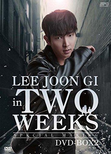 イ・ジュンギ in TWO WEEKS<スペシャル・メイキング>DVD-BOX2(初回限定生産大判ブックレット・ケース仕様)