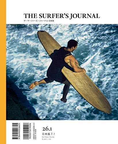 THE SURFER'S JOURNAL 2017年4月発売号 大きい表紙画像