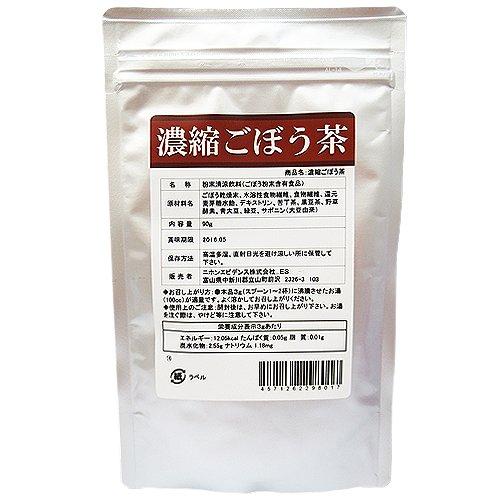 アニマート製薬 濃縮ごぼう茶 90g