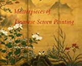 Masterpieces of Japanese Screen Painting: The American Collections (0807612308) by Murase, Miyeko