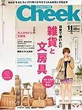 Cheek (������) 2011ǯ 11��� [����]