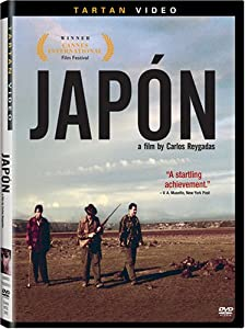 Japon [DVD] [Region 1] [US Import] [NTSC]