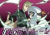家庭教師ヒットマンREBORN! DVD 未来決戦編 Final. 01巻 2/25発売