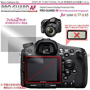 Micro Solution Digital Camera Anti-Fingerprint Display Protection Film (Pro Guard AF) for Sony Alpha 77 / Alpha 65 / Alpha 57 // DCDPF-PGSOA7765