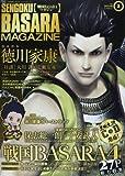 戦国BASARA (バサラ) マガジン Vol.3 2013秋 2014年 01月号 [雑誌]