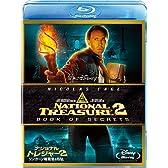 ナショナル・トレジャー2/リンカーン暗殺者の日記 [Blu-ray]