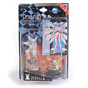 Devilman Checkmate Collection - Part 2 - Pufull (white rook/castle)