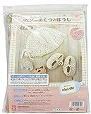 ハマナカ 編み物キット ポーム ベビーのくつとぼうし H362-004