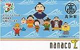 セブンイレブン nanacoカード 【 高知家  】 30000枚 限定品 オープン記念