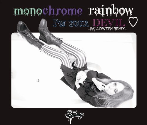 monochrome rainbow