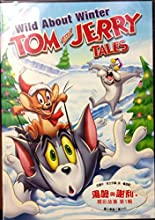 Tom and Jerry Tales Wild About Winter By Warner Brother LanguagesEnglishMandarinCantoneseSubtitleEng