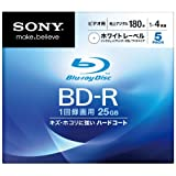 Sony Blu-ray Disc 5 Pack - BD-R 25GB 4x Printable - 2010