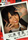 AKB48 5400sec.microSD VOL.13���̸�Τ��