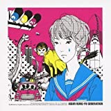 白に染めろ♪ASIAN KUNG-FU GENERATION