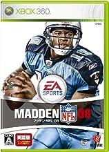 マッデン NFL 08