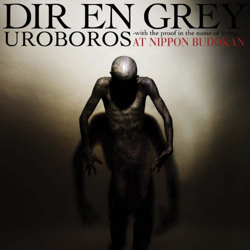 Dir en Grey Toguro Download Dir en Grey Uroboros With