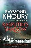 Untitled Khoury 1 of 2 (1409143805) by Khoury, Raymond