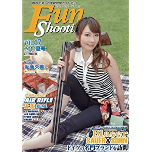 Hobby Japan Mook 392 Fun Shooting vol.17