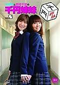 米澤円主催の声優アニソンライブのチケットが8月31日から発売