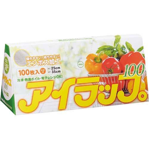 超人気【アイラップ】バカ売れ!低価格でもジッパー袋に負けない!